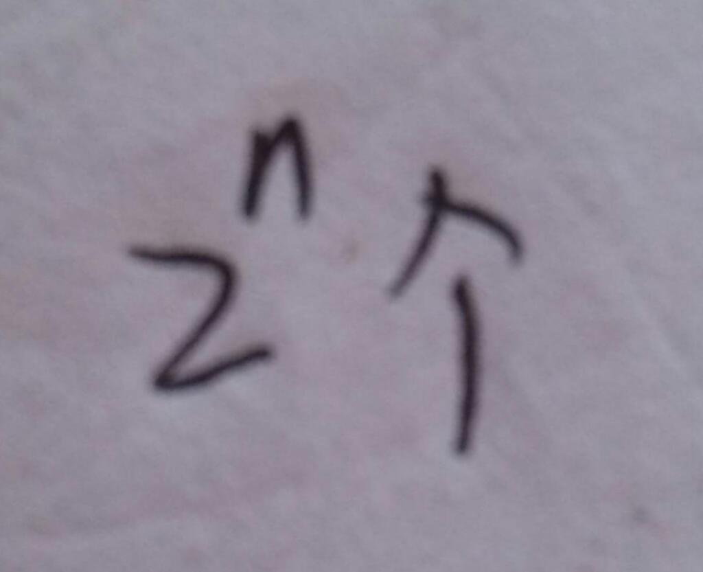 若一个n'边形的内角和