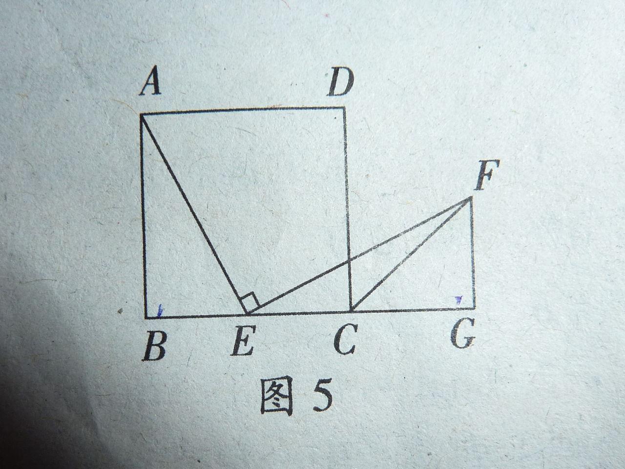 数学几何题图片