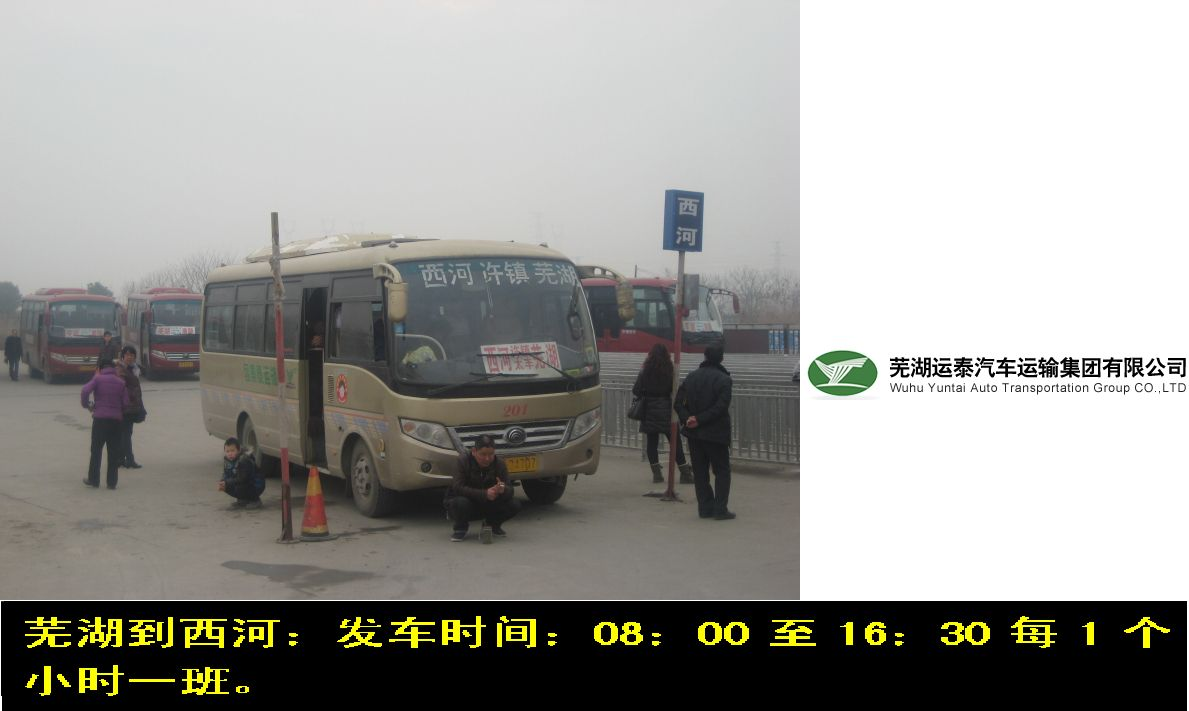 西河古镇离芜湖多远