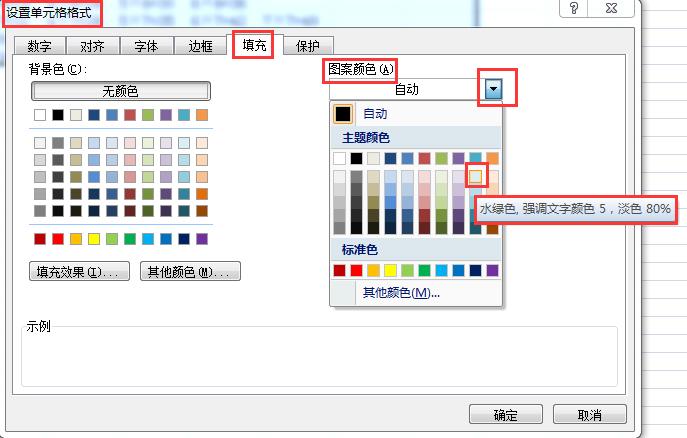 懂字被分成四种颜色