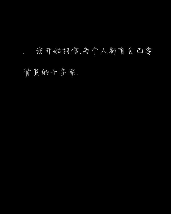 白背景黑字图片 空间背景白底黑字图片 白色背景图片全白有字 带字背