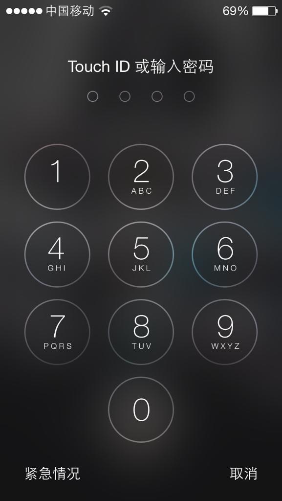 创意苹果锁屏密码图片