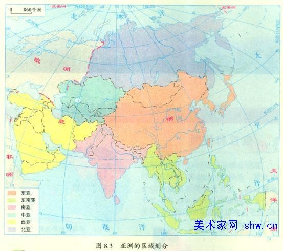 亚洲地理分区_地理:亚洲的那几个亚的区分,例如南亚等等,给个图示,谢谢