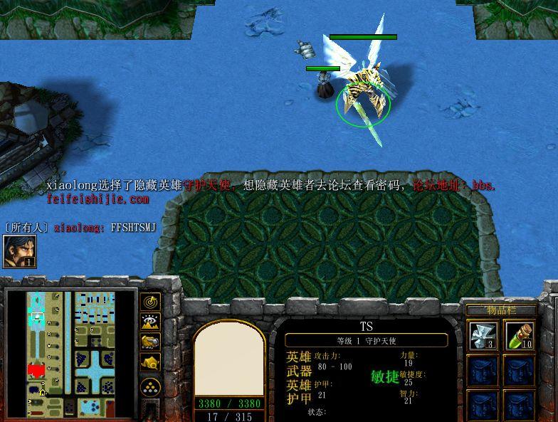 神界危机最终正式版4.5隐英雄守护天使