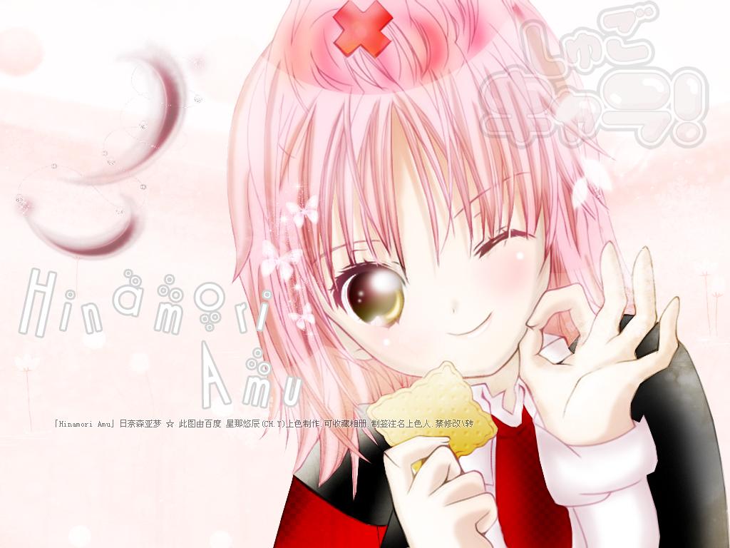 守护甜心国语版全集第三 守护甜心第一季 守护甜心中文版全集 守护甜图片