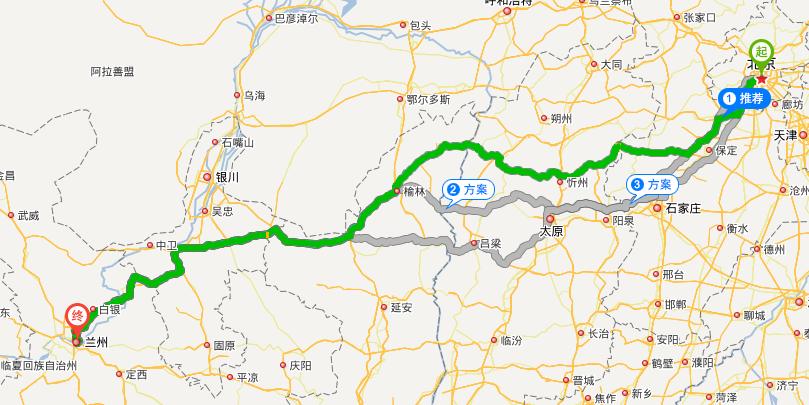 北京到兰州自驾路线