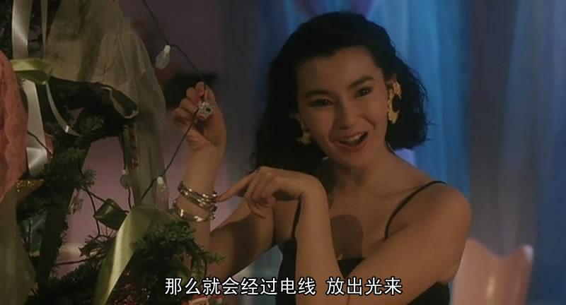 求一部香港老电影