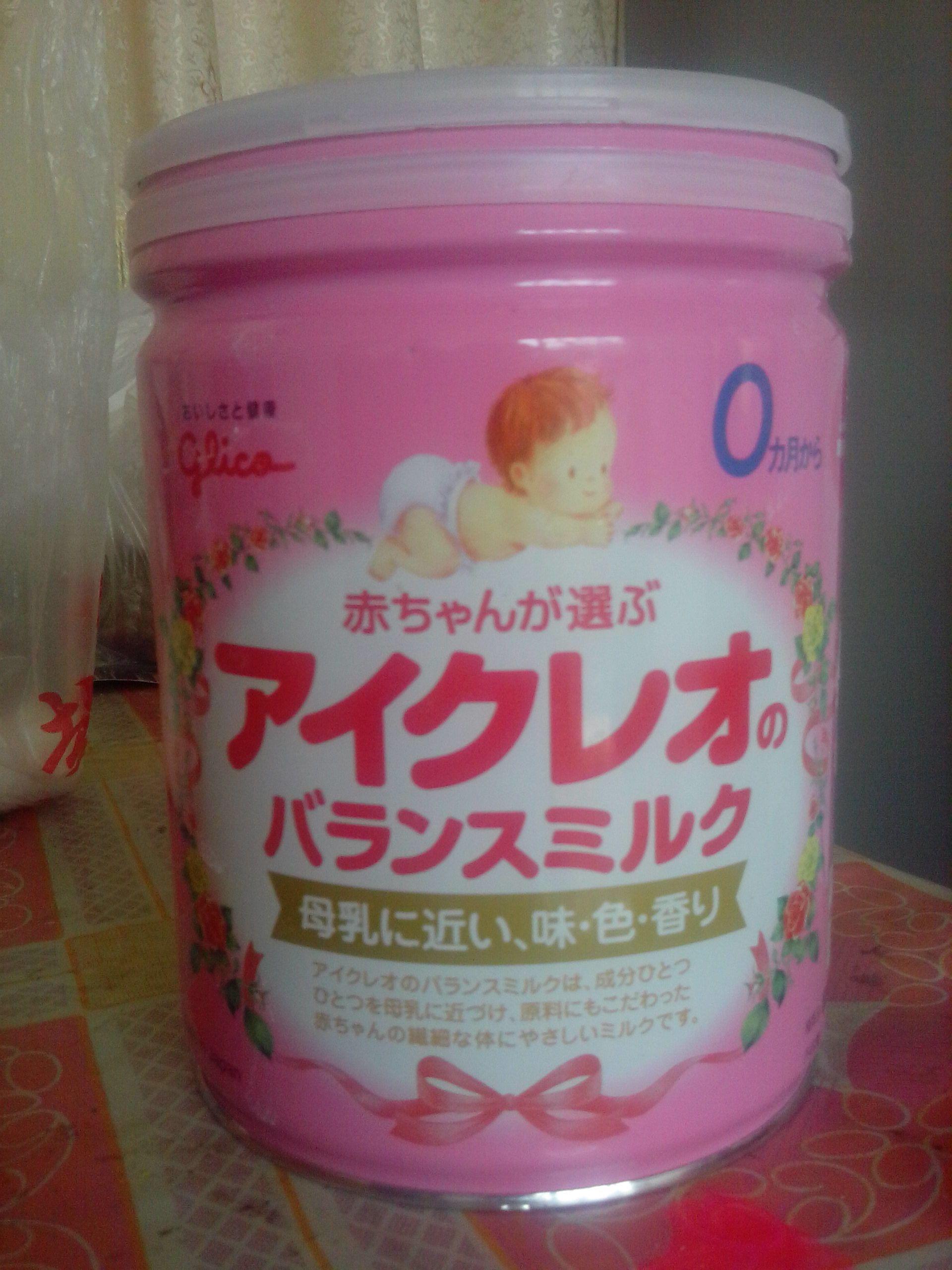 这个是日本什么牌子的奶粉?质量怎么样?