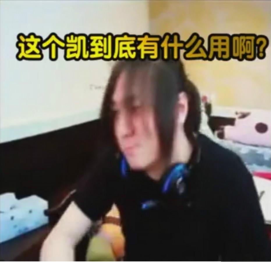 张大仙直播时, 突然发生1件事, 随后怒退游戏是怎么回事?图片