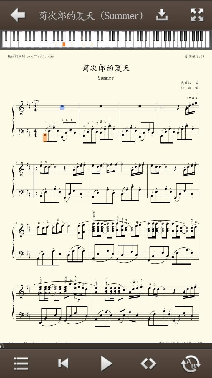 求 菊次郎的夏天 的钢琴曲谱子图片