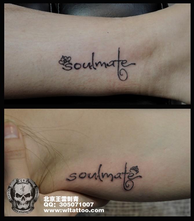手臂纹身小图案男简单大方图片