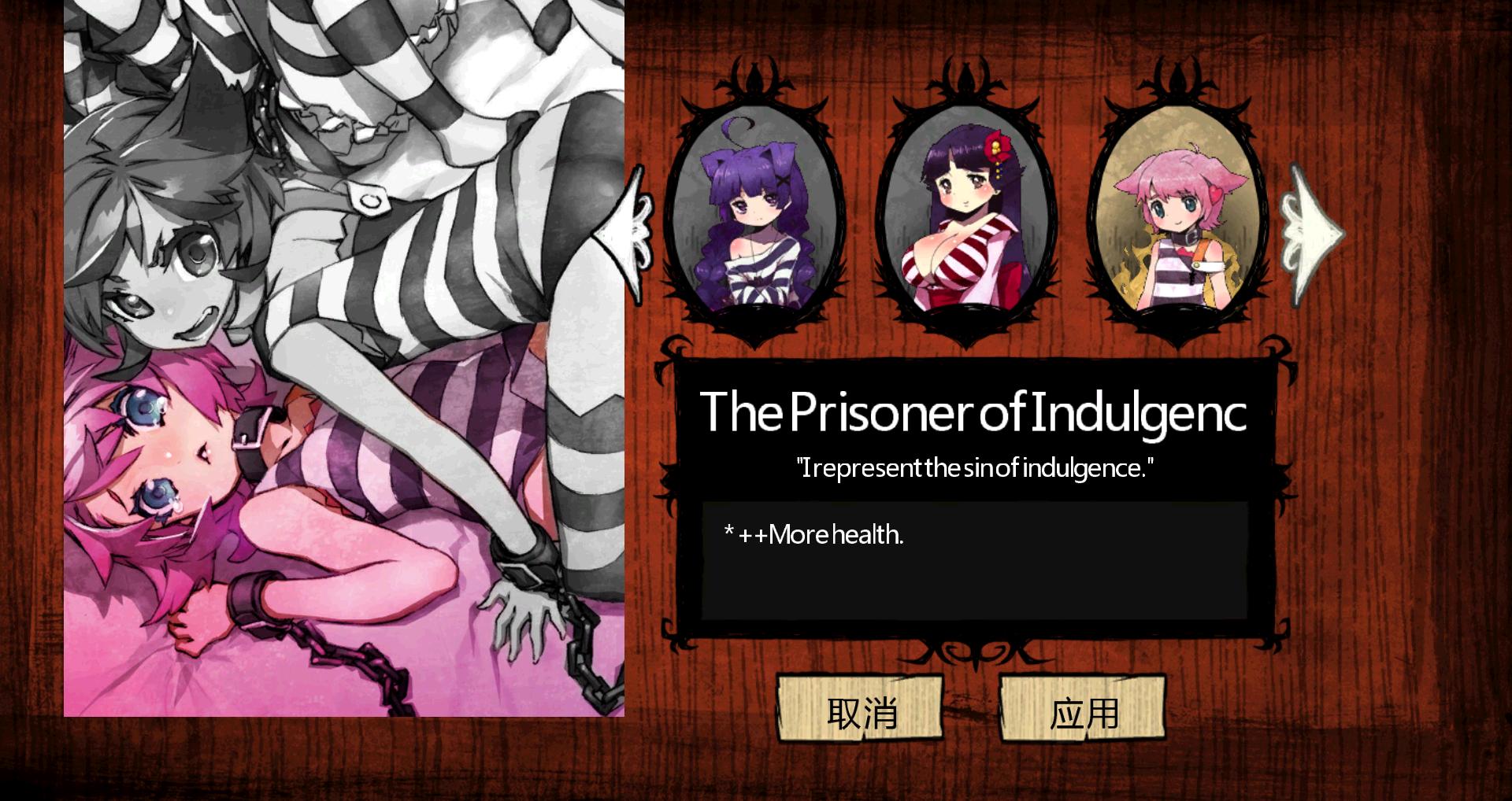 饥荒mod刑事少女七个人物有什么用