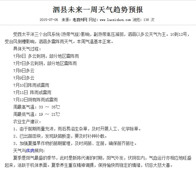 上海到溗泗县多少公里