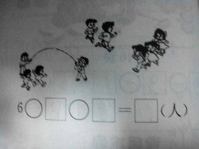 看图写算式,算式加减混合的图片