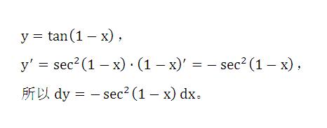 y=tan2/x则微分