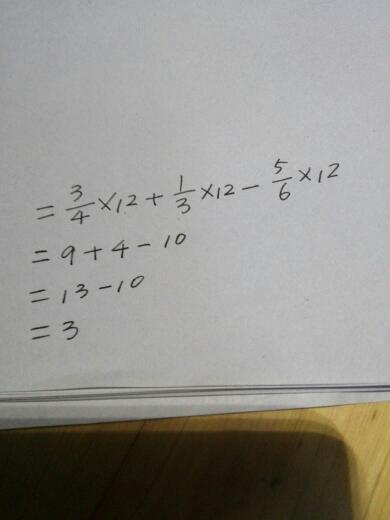 12x4分之3是怎么算的