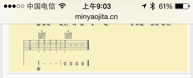 鹿晗所有歌曲的吉他谱图片