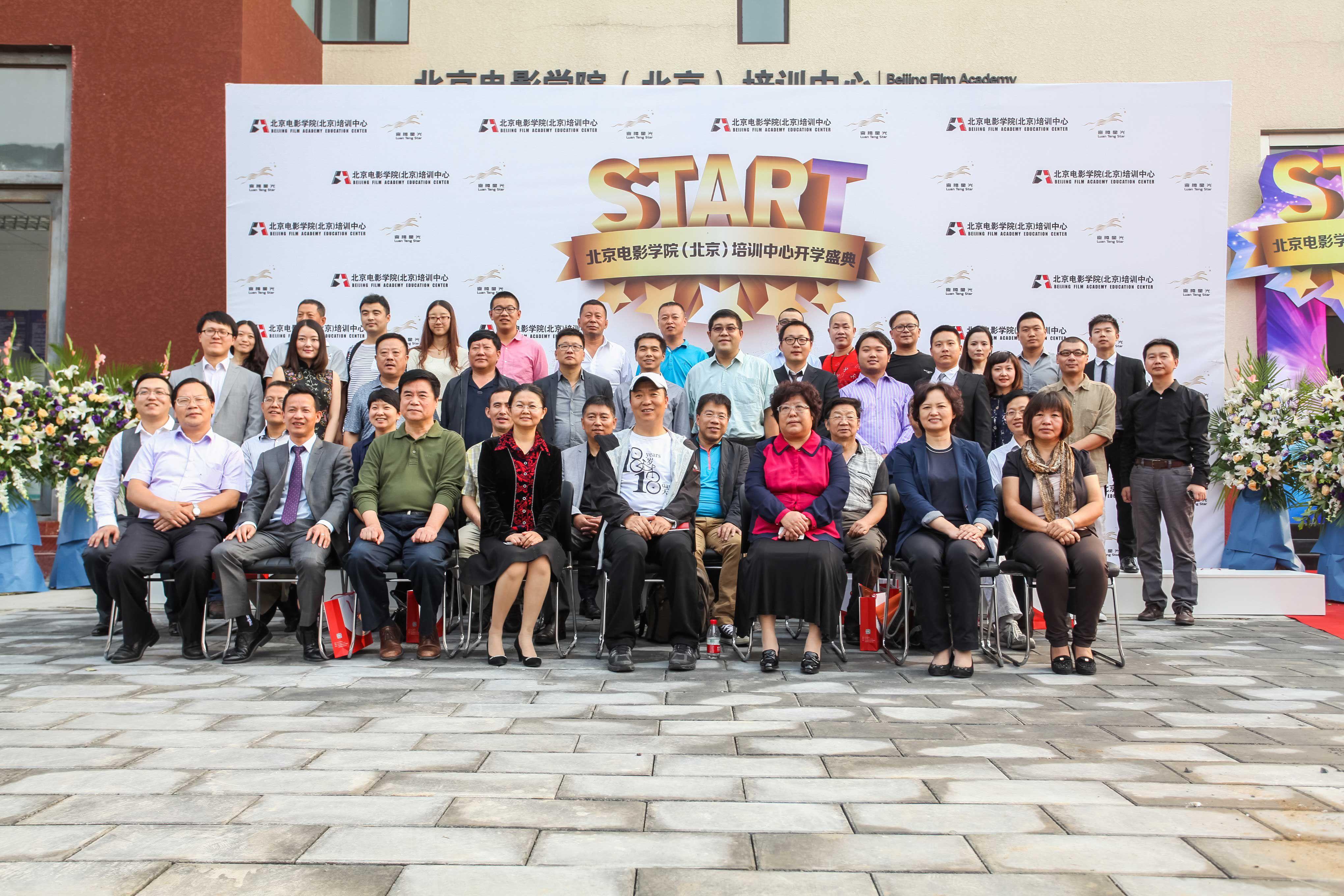 北京电影学院管理系的开设课程图片