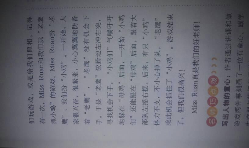 老师的作文开头_我的老师作文开头_我的好老师作文 ...
