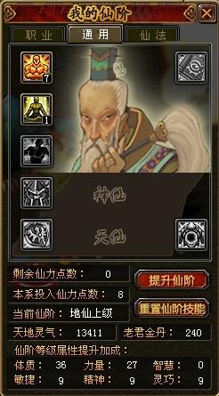 qq自由幻想zs