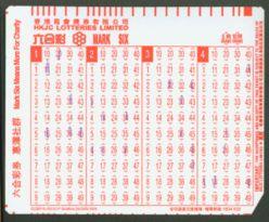 六合生肖排码表图片