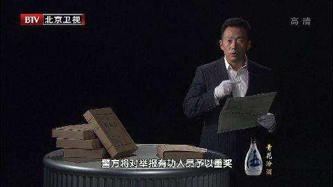 北京卫视《档案》节目有教育意义吗?图片