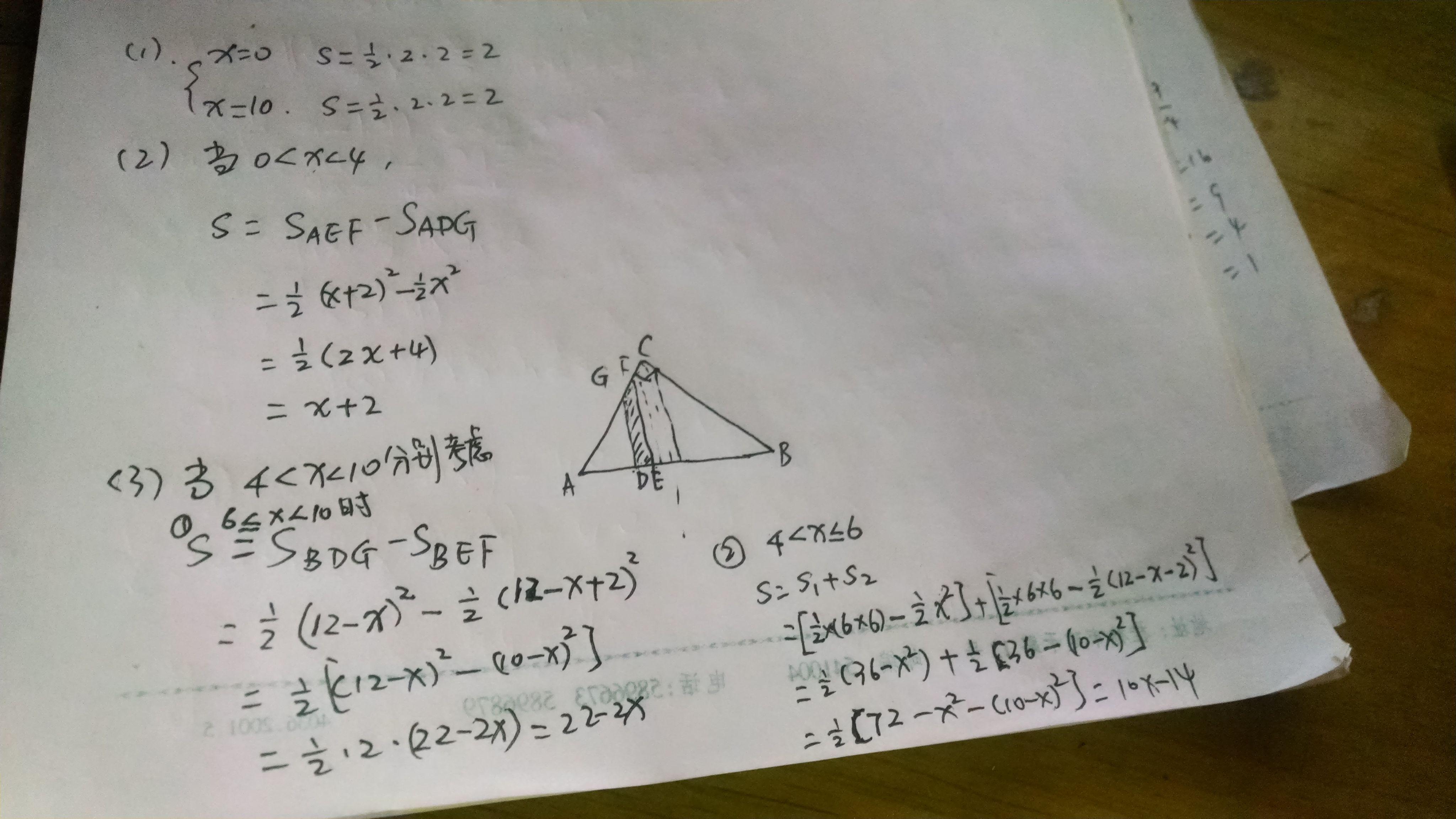 初二数学�zh�_初二数学主要是学什么?