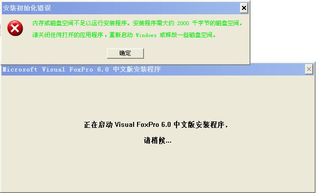 山东二级vf成绩查询_计算机二级vf上机练习软件