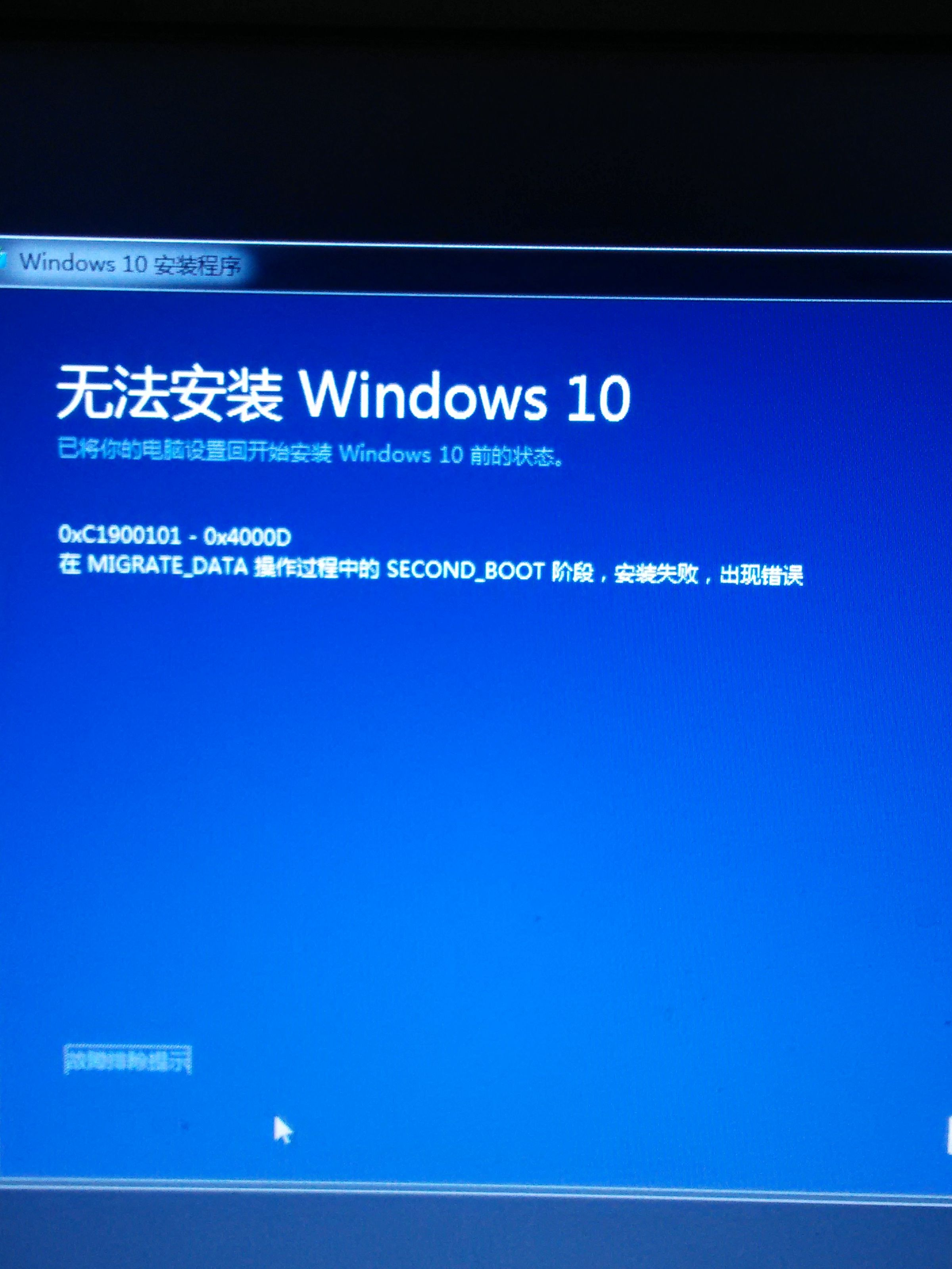 how to access win10 from win 7