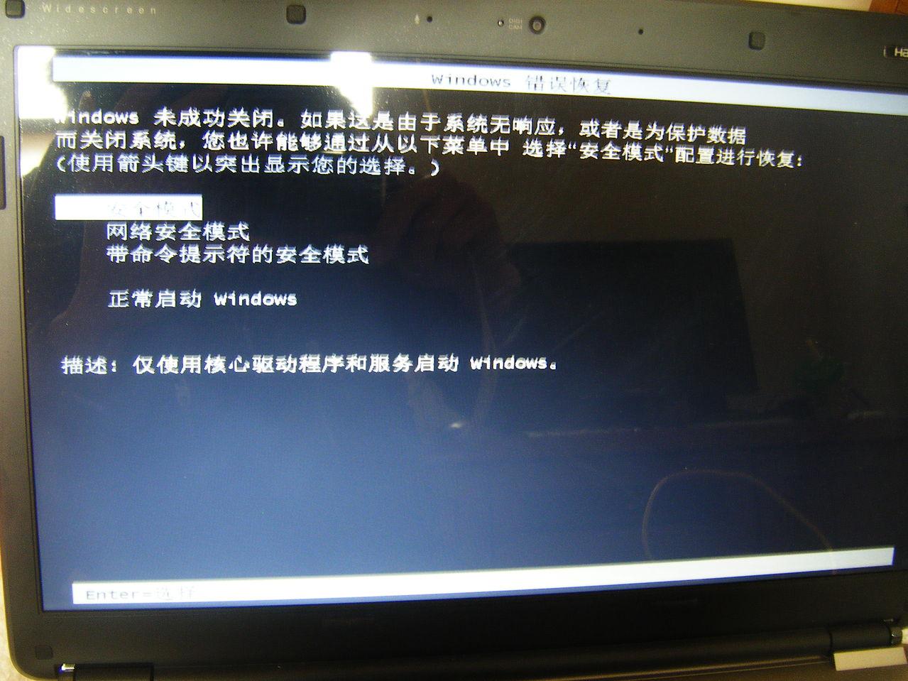 电脑启动不了系统,也进不去安全模式,怎么办_突袭网