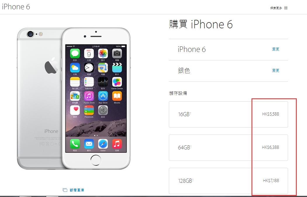 截图手机屏幕窗口截图手机1051_675华为软件里的VID文件是什么图片