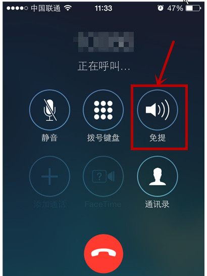 这个其实就表示是默认关闭的,所以一般接电话都不是扬声的.图片