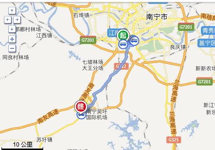 吴圩机场大巴