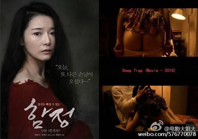 韩国电影朋友夫妇交换