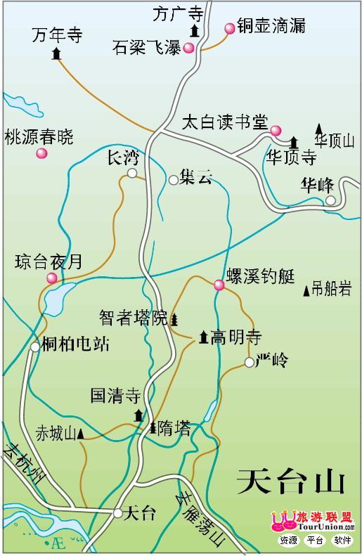 上海到国清寺