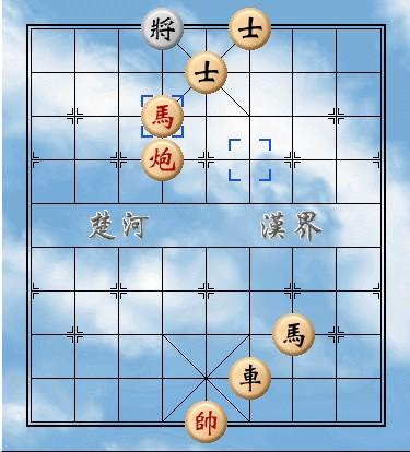 4399象棋残局第114局图片