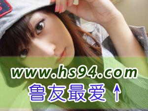 黄视视频《成人黄视频glf《色日本美女黄视频