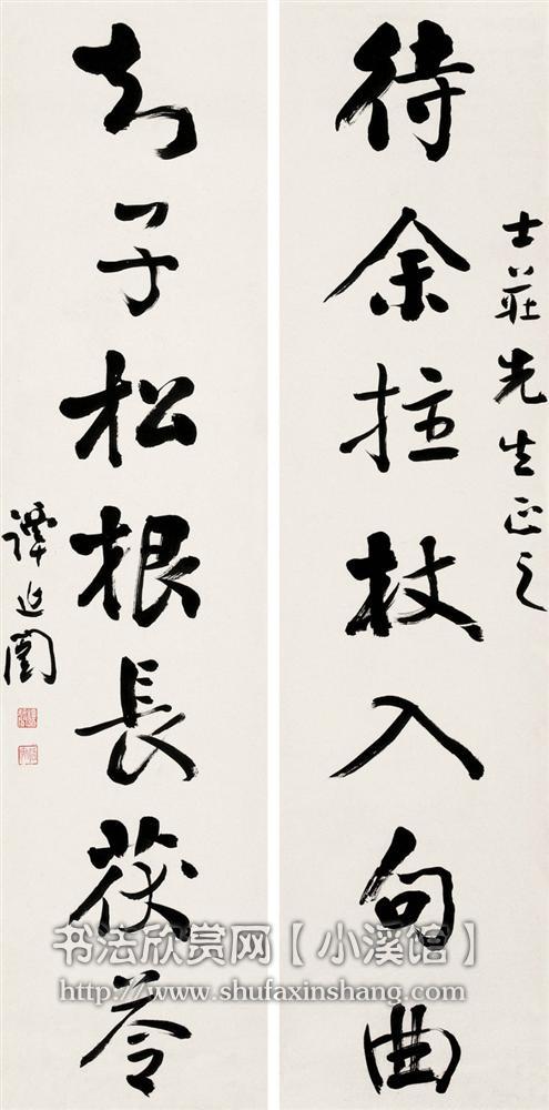 颜体书法作品楷书诗句十个字图片