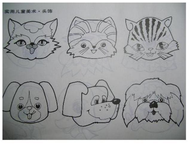 怎样画动物头饰图片