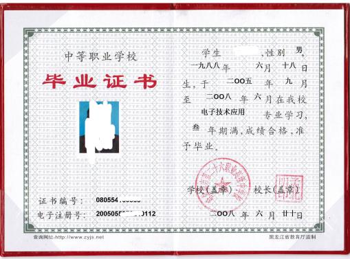 龙江2016年二级建造师考试网上报名时间 12月30