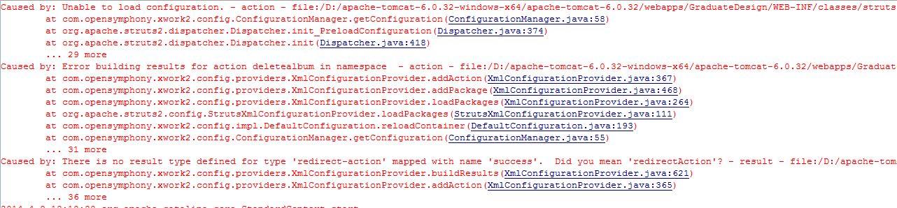 struts2重定向总报错:exception