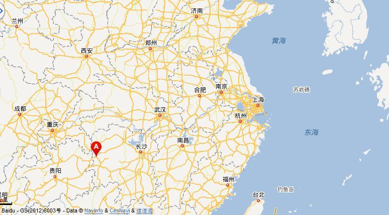 西安到湖南凤凰古城
