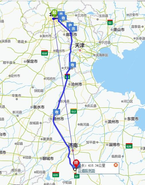 北京到山东泰山多远