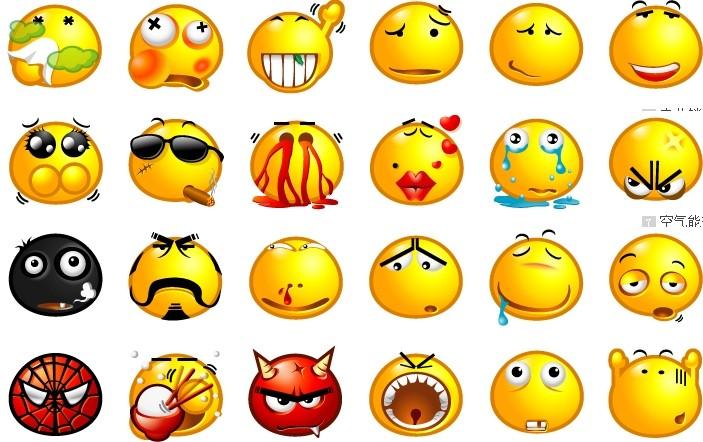 求一套这种泡泡qq表情包!图片