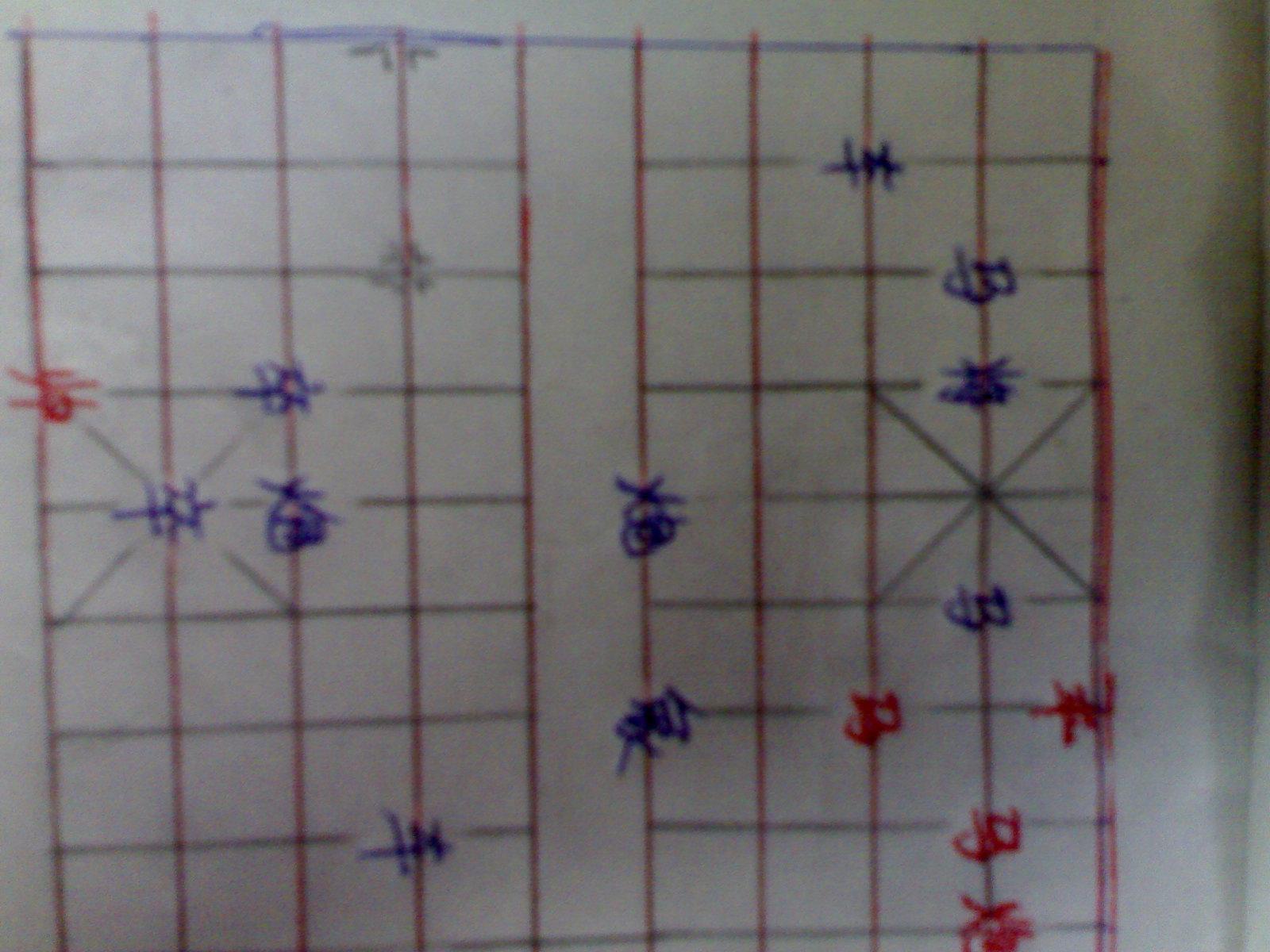23 2009-10-17 中国象棋免费下载  509 2009-08-21 中国象棋棋谱看图片