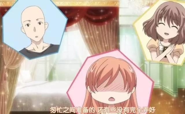 《僧侣走肾不走心》未删减版中