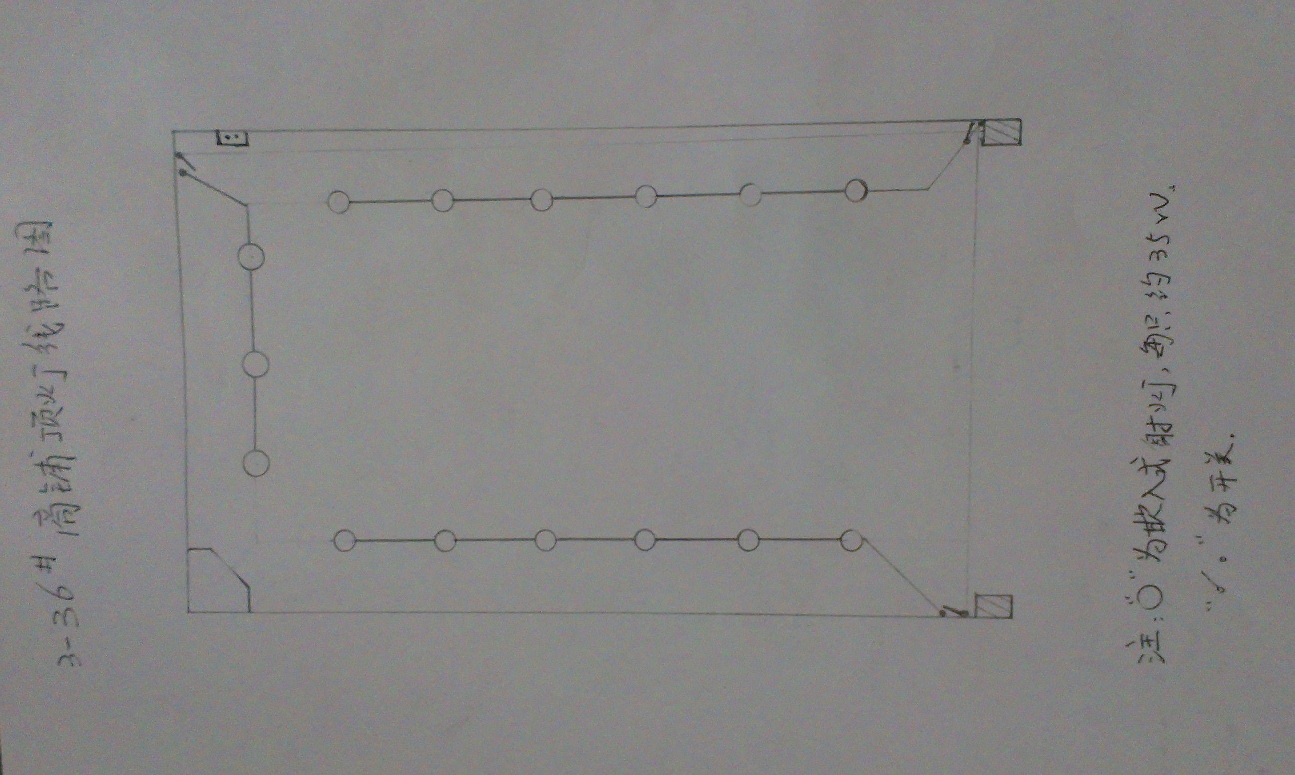 在一商场租一铺位,正值装修,商场要求提供电气系统图和线路高清图片