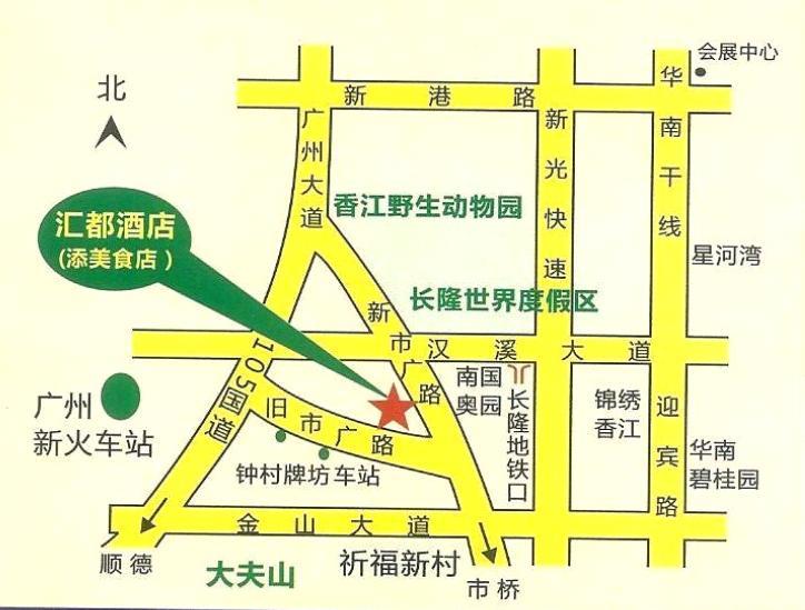 广州长隆欢乐世界附近住宿