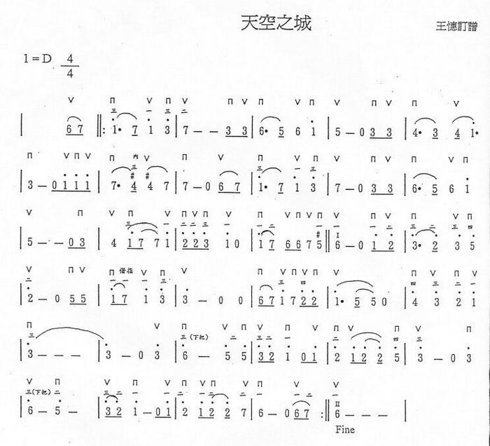 求《星之所在》和《天空之城》的口琴谱,要c调24孔复音口琴的简谱图片
