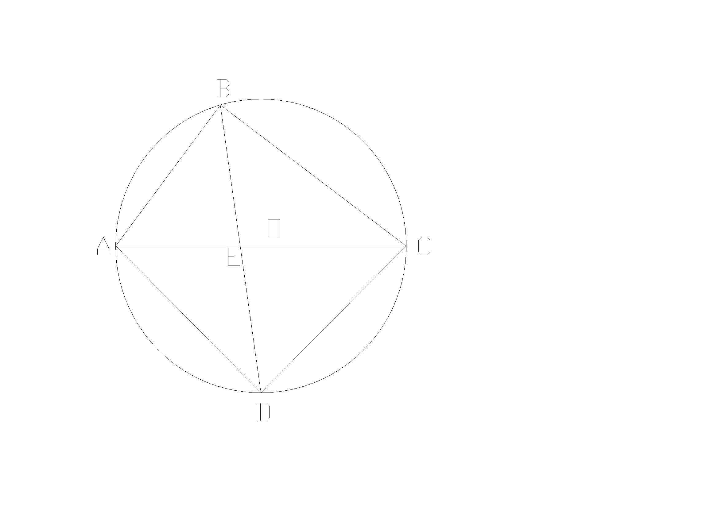 ac=10d是〈ac平分线